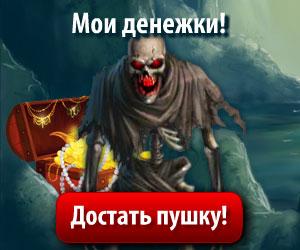 Онлайн игра Carnage 2009